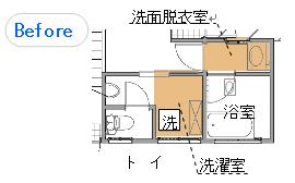 洗濯室と洗面脱衣室が分かれており、それぞれが狭くて使いにくかった。