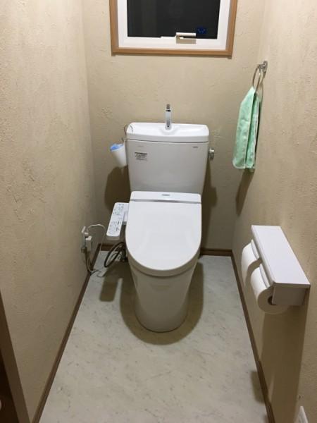 珪藻土仕上げのトイレ