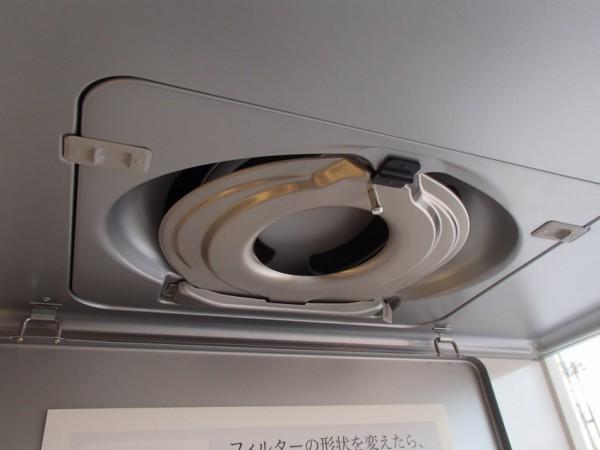 この円盤のパーツがフィルターの代わりをします